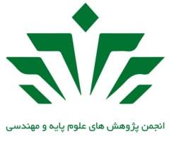 logo15 [320x200]